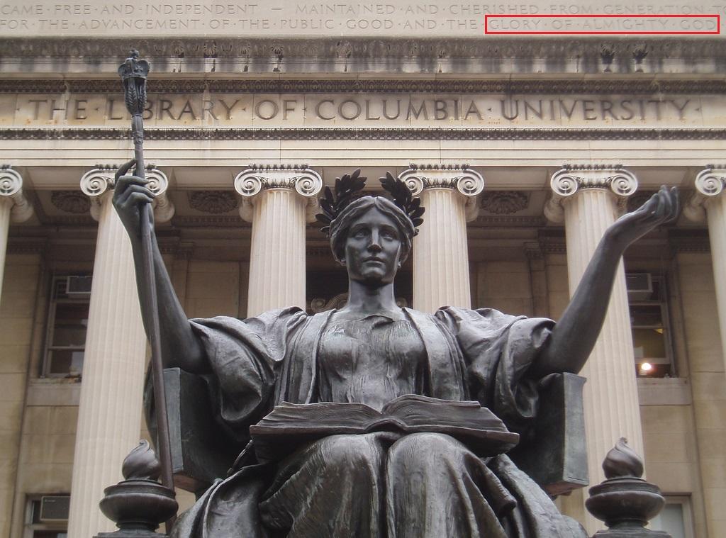 Columbia Alma Mater_box