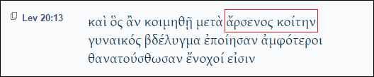 Leviticus 20_13
